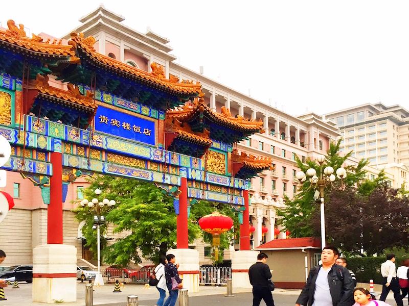 portão chinês em pequim- como tirar visto para a China