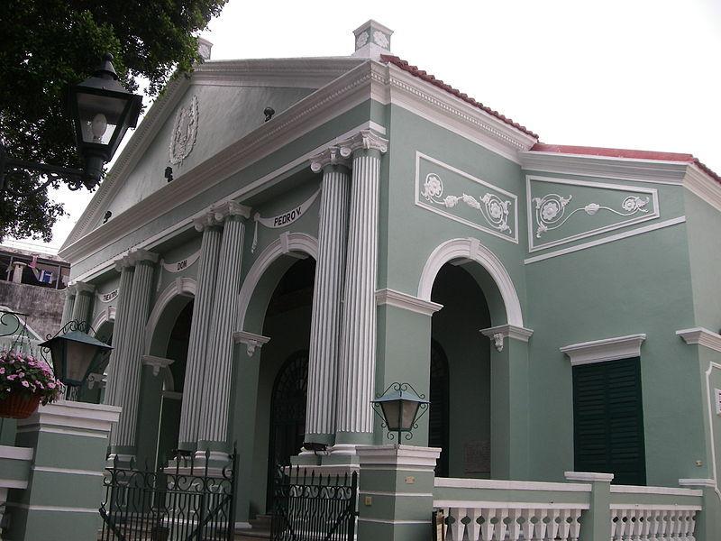 teatro dom pedro v- centro histórico de macau