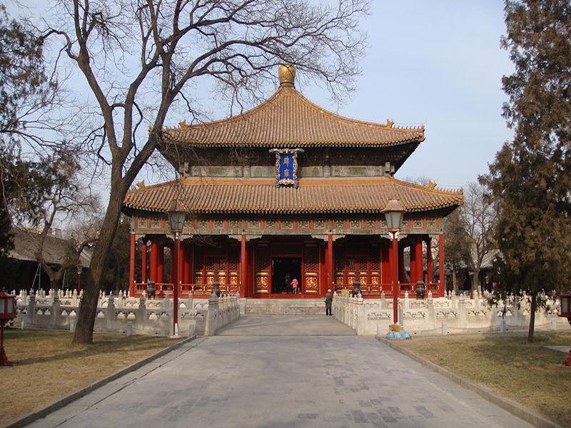 imperial college- atrações imperiais de Pequim