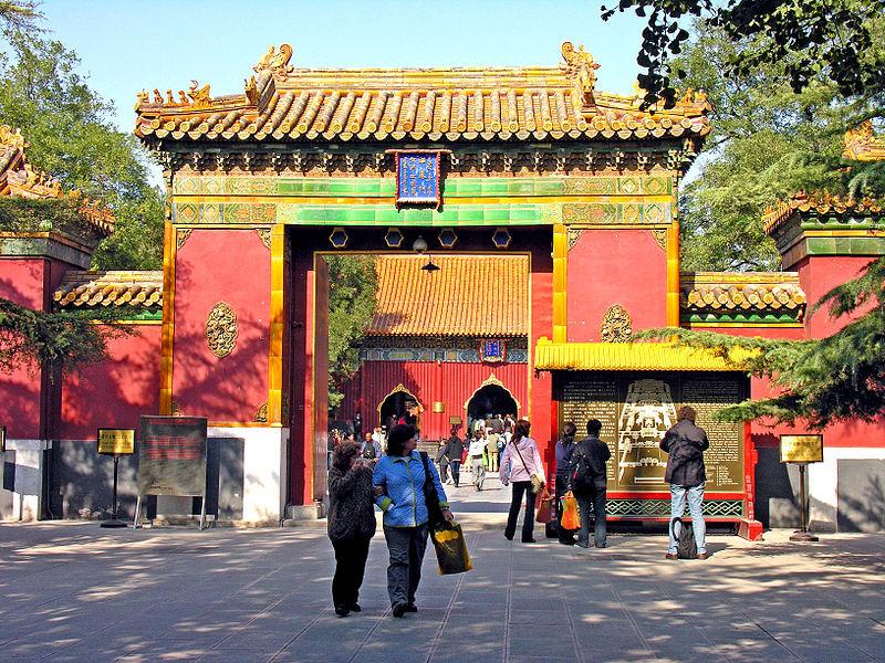 Yonghegong Lama Temple- atrações imperiais de Pequim