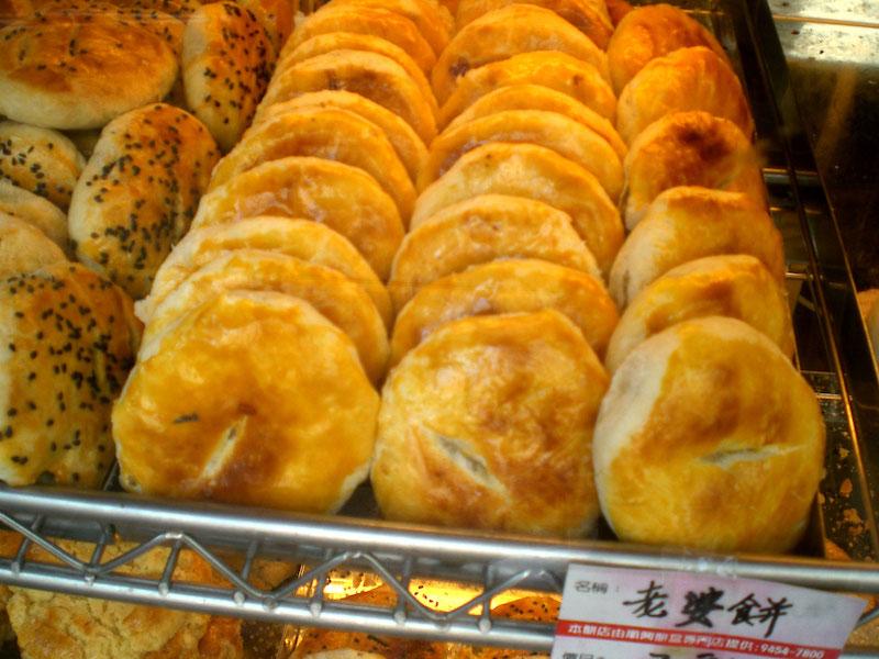 doces típicos pelas ruas de Hong Kong